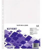 Файл-вкладыш KUVERT А4, 60 мкм , gloss
