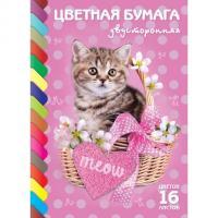 """Набор цветной бумаги """"Hatber Eco"""", 16л, 16цв, двухсторонняя, серия """"Котик"""", на скобе"""