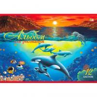 """Альбом для рисования """"Hatber Eco"""", 12л, А4, на скобе, серия """"Дельфины"""""""