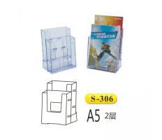 Подставка для буклетов, А4 1/3 , 2 секции, прозрачная Kejea