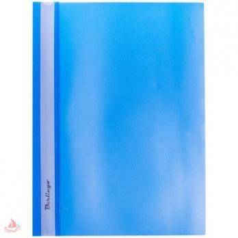 Папка-скоросшиватель Berlingo, А4, 180 мкм, синяя