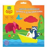 """Бумага для оригами """"Мульти-Пульти"""", 10л, 10цв, 200x200мм, тонированная, в папке"""