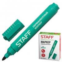 """Маркер перманентный """"Staff"""", 2,5мм, круглый наконечник, спиртовая основа, зелёный"""