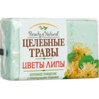"""Мыло туалетное """"Целебные травы"""" Цветы Липы 160гр"""