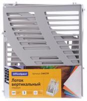 Лоток вертикальный OfficeSpace, 3 отделения, серый