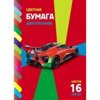 """Набор цветной бумаги """"Hatber Eco"""", 16л, 16цв, двухсторонняя, серия """"Sport Car"""",на скобе"""